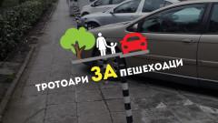 """""""Спаси София"""" искат да освободят тротоарите от паркираните коли"""
