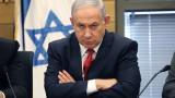 Официално обвиниха Нетаняху в корупция