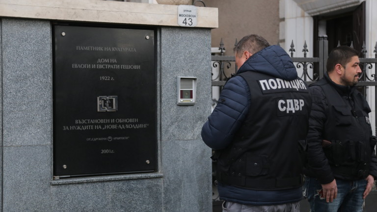 Спецпрокуратурата и МВР са в офиси на Васил Божковв София.