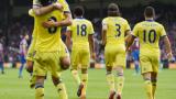Фабрегас: Така играят големите отбори