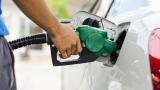 Сърбия ни учи как да намалим нелегалните продажби на горива