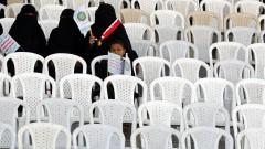 Вече и жени по стадионите в Саудитска Арабия
