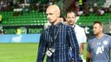 Нестор ел Маестро: Загубихме от най-добрия отбор в България, животът продължава