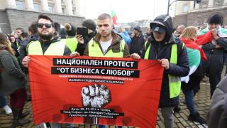 """""""Възраждане"""" нямат място на протеста на бизнеса, категорични от Асоциацията на заведенията"""