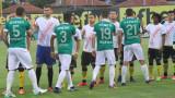 Берое привлича Педро Еуженио и още двама португалски футболисти