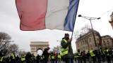 """Исканията на """"жълтите жилетки"""" във Франция"""