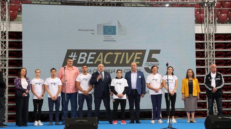 Министър Кралев: Завърши може би най-силната седмица в българския професионален спорт за тази година