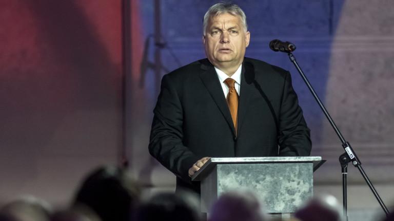 Управляващата партия в Унгария