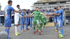 Отборите от първата шестица стискат палци на Лудогорец във финала за Купата на България