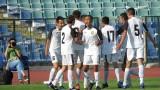 Славия надви ЦСКА и спечели Купата на БФС при U16