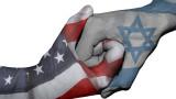 Израел се опитва да ограничи щетите от действията на Тръмп