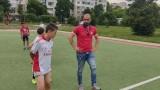 Кристиян Добрев даде старта на детски турнир в памет на Венцислав Петров