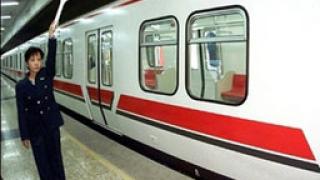 Пекин изгражда най-голямото метро в света