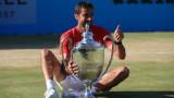 Пореден удар за Джокович, Чилич триумфира в Лондон