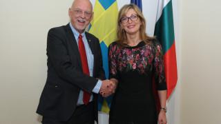 Швеция признателна на България за намаляването на мигрантския натиск