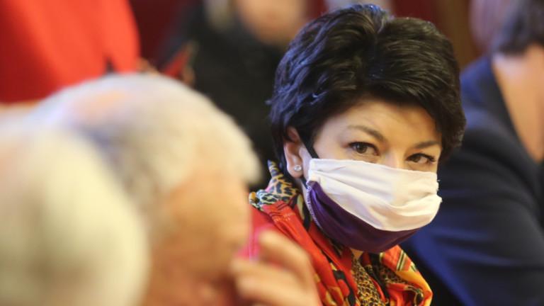 От ГЕРБ очакват БСП да се извини за думите на Валери Жаблянов