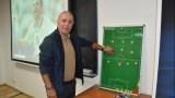Христо Стоичков анализира голове пред студенти в НСА