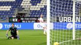 Милан дръпна на върха след два гола на Златан в Каляри