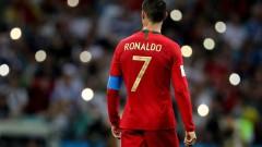 Роналдо: Целта е изпълнена