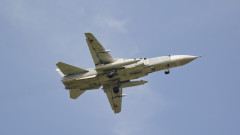 Су-24 се разби в Русия