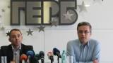 ГЕРБ видя провокация срещу националната сигурност по темата за чумата