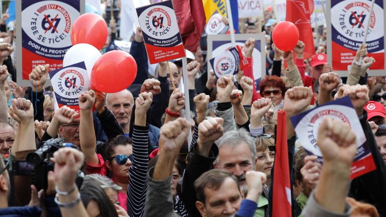 Няколко хиляди души са протестирали в столицата на Хърватия заради