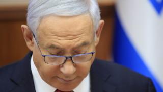 В Израел отложиха с три месеца изслушване на премиера Нетаняху за корупция