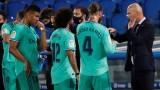 Без грандиозни премии в Реал (Мадрид)