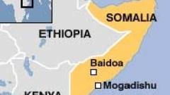 Стотици етиопци убити при протести срещу градоустройствен план