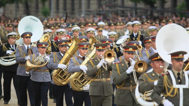 Денят на храбростта и празник на Българската армия ще бъде