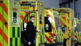 Рекордните над 1 800 починали от COVID-19 във Великобритания за денонощие