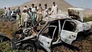 12 цивилни загинаха от крайпътна бомба в Афганистан