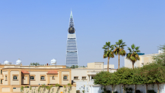 Инвестиции за $400 000 000 000: Новият мегаплан на Саудитска Арабия