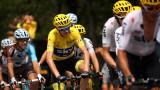 Тур дьо Франс може да бъде отложен с един месец