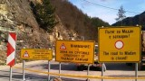 Пътят Смолян-Мадан остава затворен заради опасност от ново свлачище