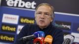 Георги Дерменджиев: Левски трябва да има точки, да се обновява и да гради стил - това ще стане постепенно