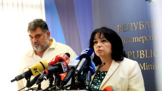 """Финансова инжекция от 55 млн. лева за мини """"Марица Изток"""""""