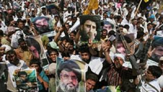 Хиляди демонстрираха срещу Израел в Багдад