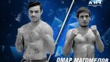 ММА шампион от Бразилия срещу корав руснак във втория двубой на SENSHI 4