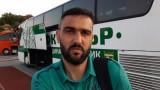 Гаджев: Левски съществува заради феновете