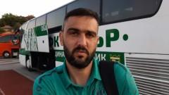 Гаджев: Феновете на Локо (Сф) удариха дете! Никога няма да заведа своето на български мач