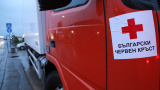 БЧК изпраща помощ за 5000 души в Албания