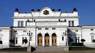 НС обсъжда цифровото излъчване на БНР и БНТ