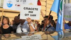 Над 94% от работещите в НИМХ искат да излязат от БАН