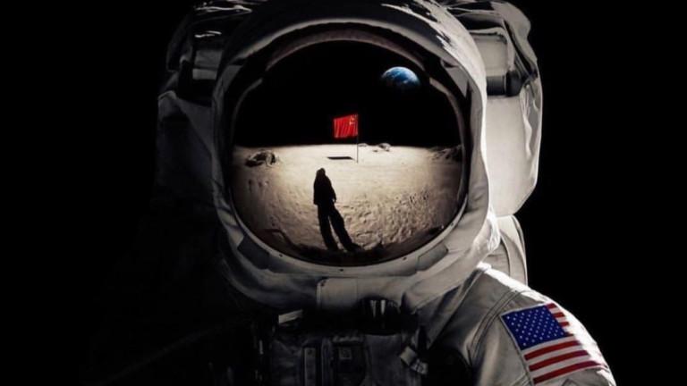 Може ли жена да стъпи на Луната