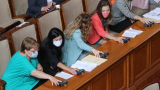Депутатите актуализираха бюджета