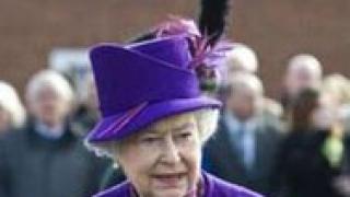 Британски монарх в Ирландия за първи път от 100 години