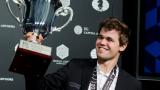 Всички световни шампиони по шахмат