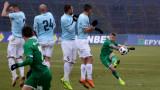 Дунав домакинства на Лудогорец в мач от елитния ни шампионат