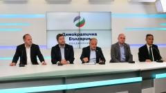"""""""Демократична България"""" възмутени от манипулациите за комунизма в учебниците за 10-ти клас"""